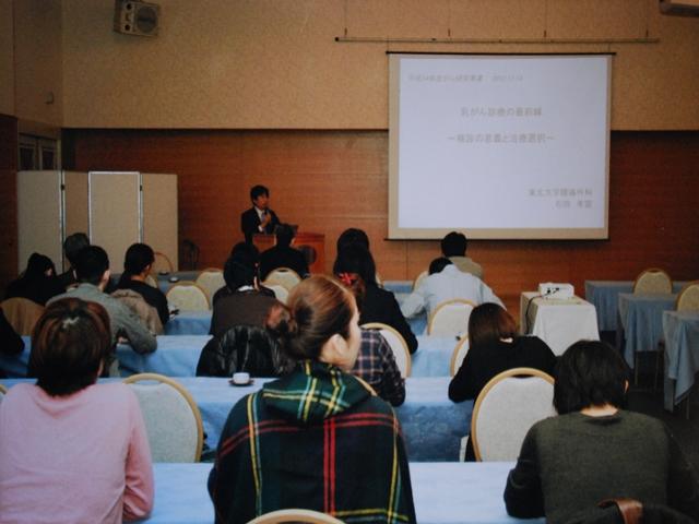 東北大学大学院医学研究科 准教授 石田孝宣 先生