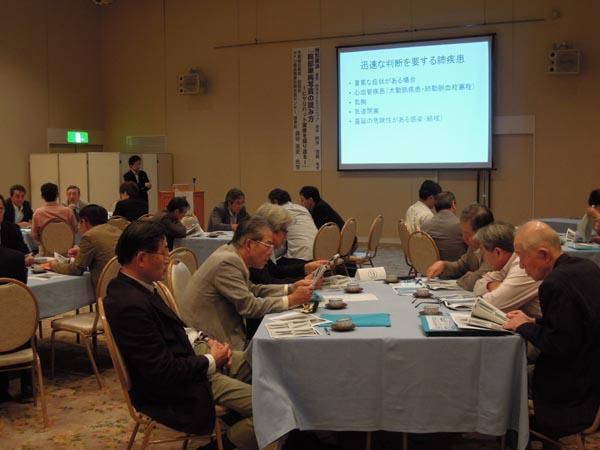 第4回福島県産業医学研修会