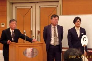 司会の安部事務局長、有賀清幹事と大高恵一幹事